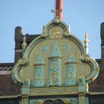Герб на ратуше