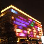 Динамическая подсветка зданий